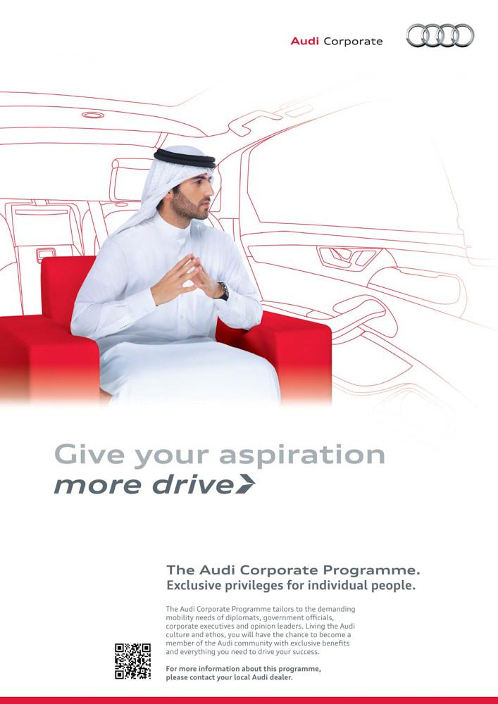 Audi Corporate Advert