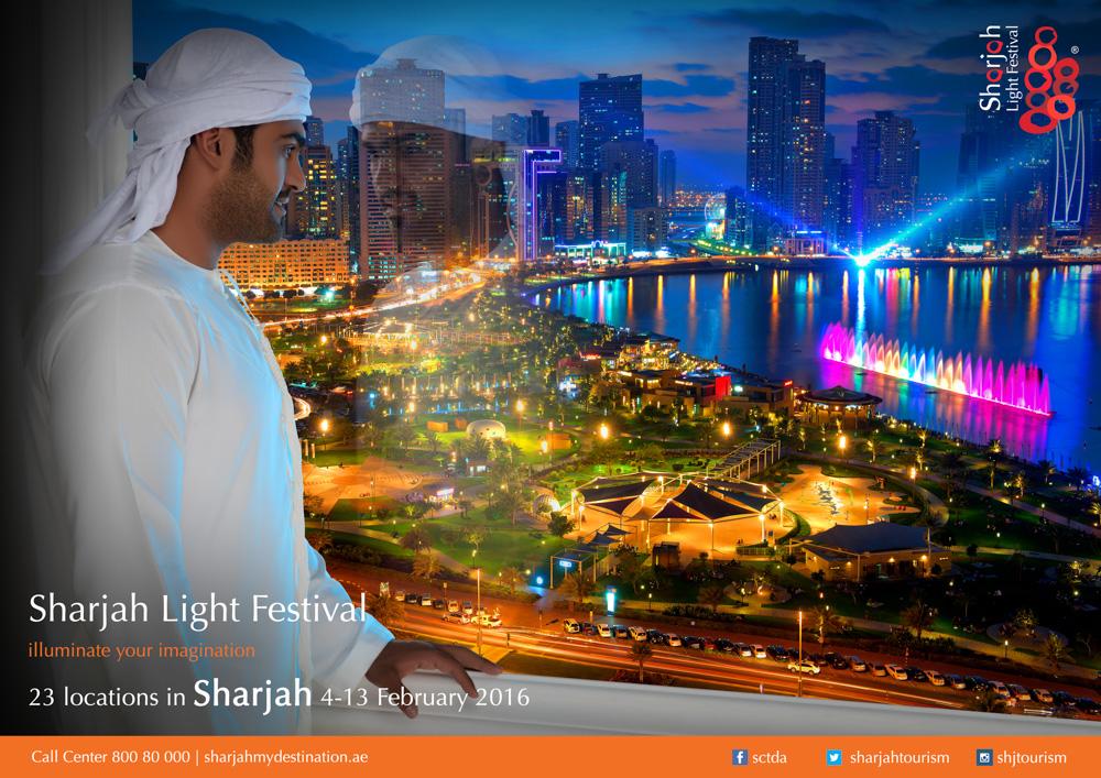 Sharjah Light Festival